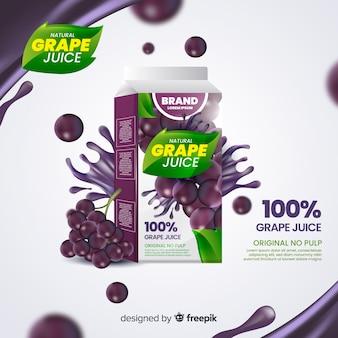 現実的な自然ジュースの広告の背景