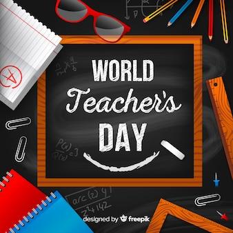Реалистичный день учителя