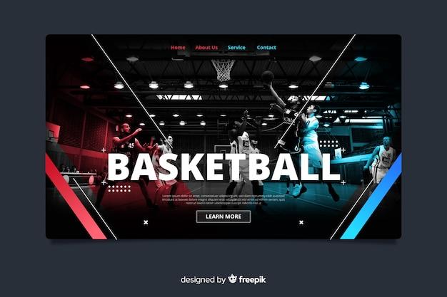 バスケットボールスポーツのランディングページ