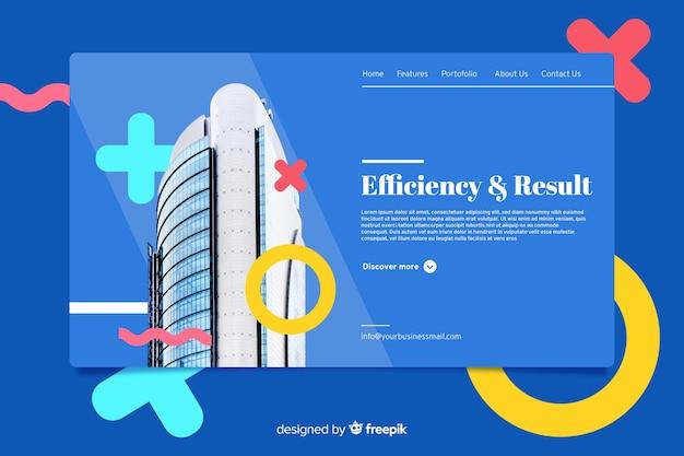 効率的なビジネスランディングページ