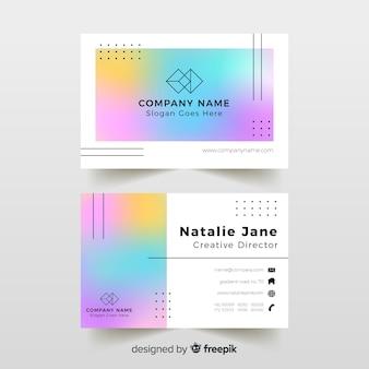 Шаблон красочный градиент визитной карточки