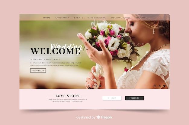 Свадебная посадочная страница с изображением