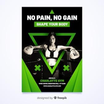 Нет боли нет выгоды боксерский постер