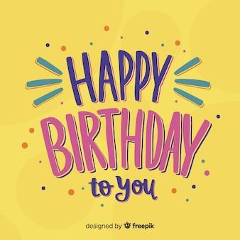 С днем рождения тебе надписи