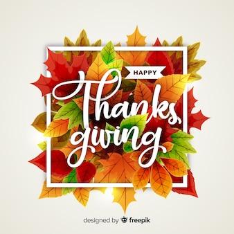 Концепция благодарения с реалистичным фоном