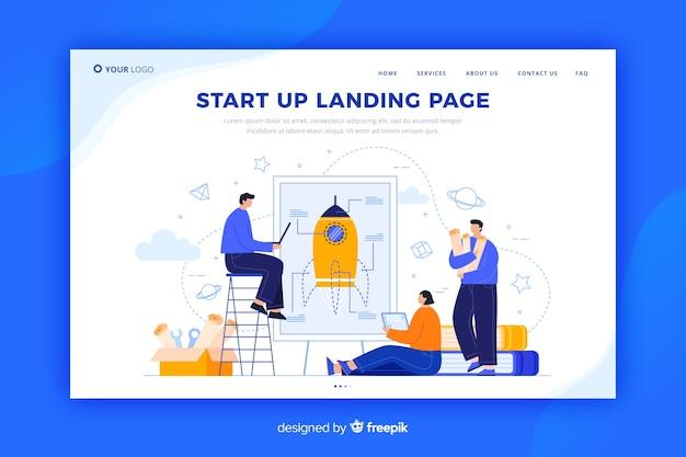 ビジネススタートアップのランディングページ