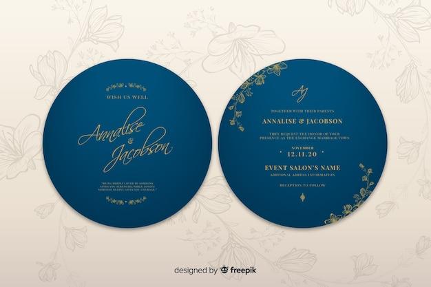 シンプルなデザインの青い結婚式招待状