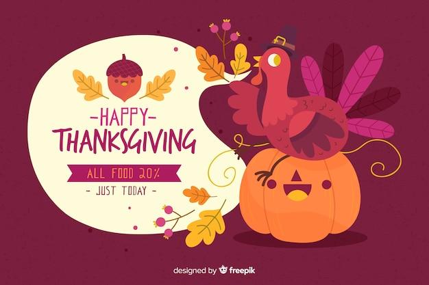 手描きの感謝祭の背景とカボチャ
