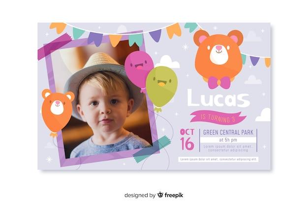 Шаблон приглашения на день рождения с фотографией