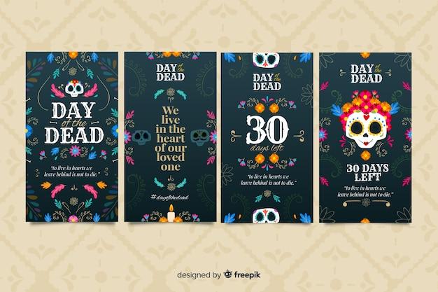 День мертвых инстаграм пост сбор