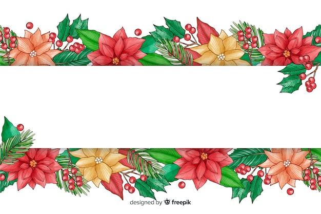 水彩のクリスマスイベントの背景
