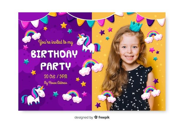Детский шаблон приглашения дня рождения с изображением