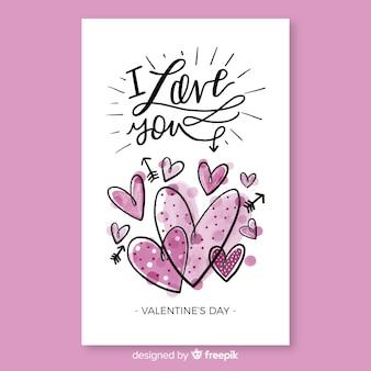 美しい幸せなバレンタインカード