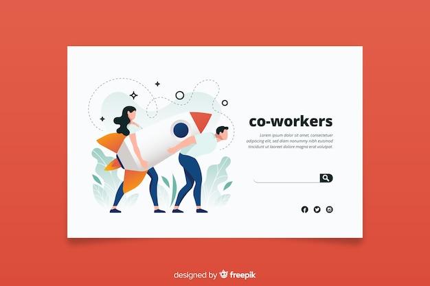 Концепция сотрудников целевой страницы