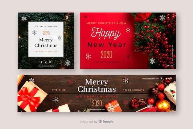 写真とクリスマスバナー