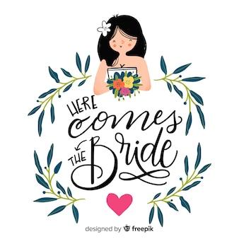 花嫁の書道の結婚式の背景