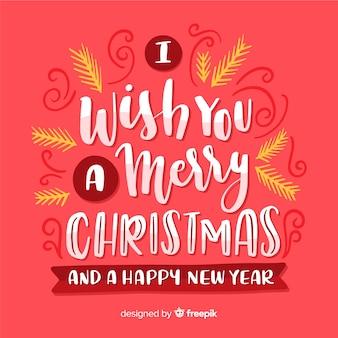 挨拶とクリスマスレタリング