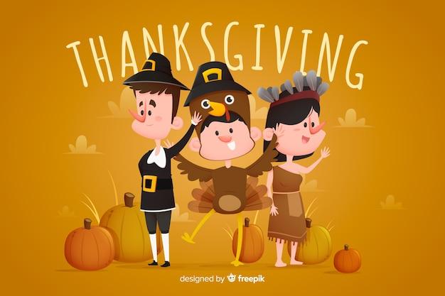 Плоский дизайн для фона благодарения