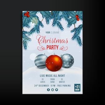 現実的なクリスマスパーティーポスターテンプレート