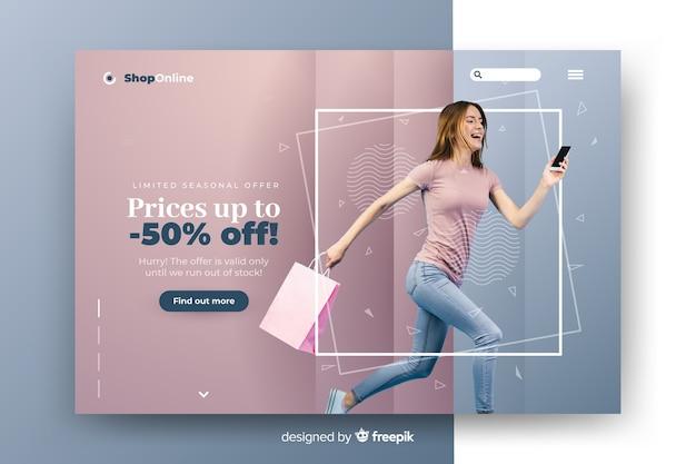 Абстрактная страница продаж с изображением