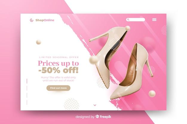 Продажа абстрактной целевой страницы с фотографией