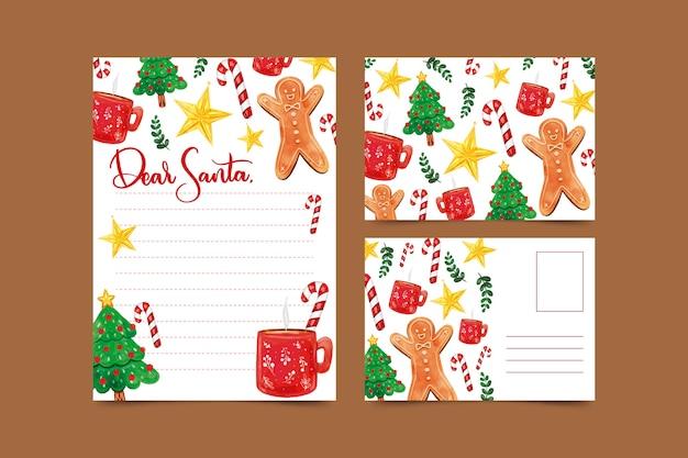 Красивый акварельный рождественский шаблон канцелярских товаров