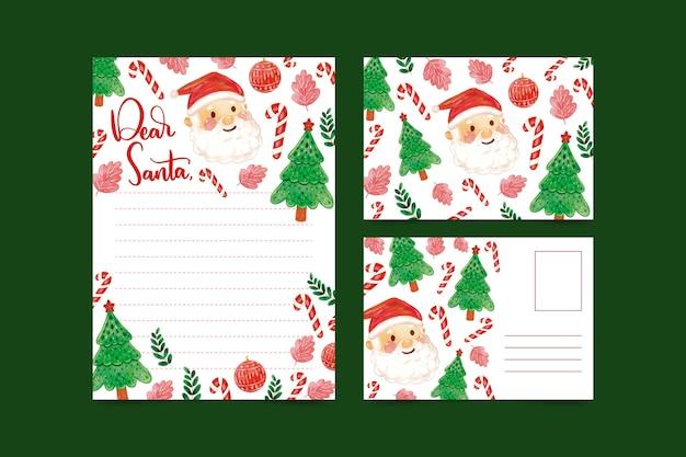 Акварельные рождественские канцелярские принадлежности
