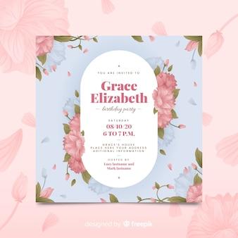 ピンクの花の誕生日の招待状のテンプレート