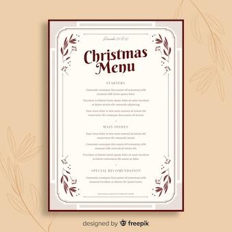 Урожай шаблон рождественское меню