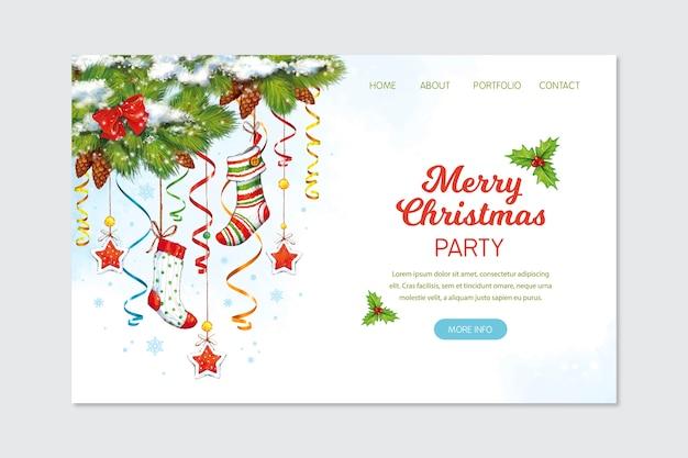 Рождественская целевая страница в акварели