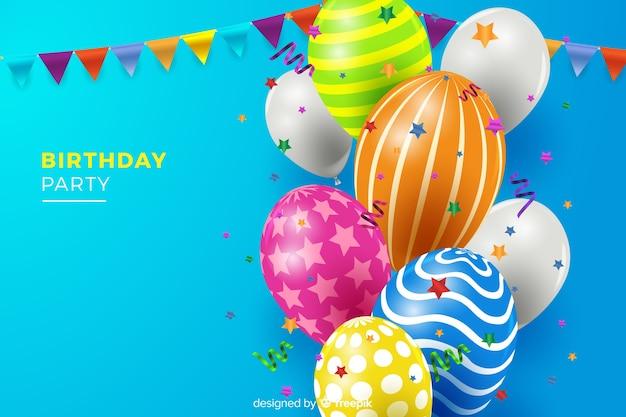 風船で誕生日の背景