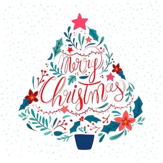 レタリングとフラットなクリスマスツリー