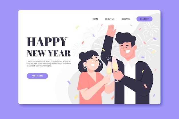 平らな新年のランディングページテンプレート