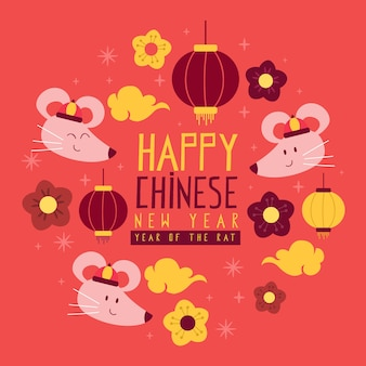 Ручной обращается китайский новый год