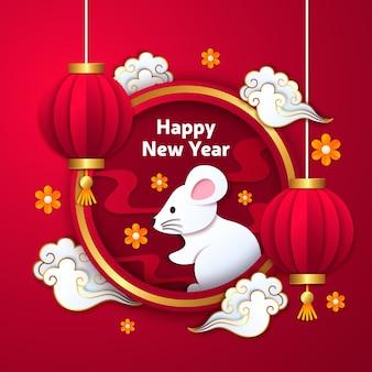 Китайский новый год в бумажном стиле с градиентом