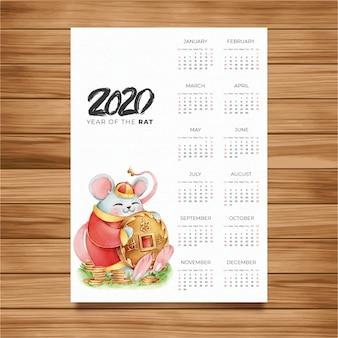 水彩中国の旧正月カレンダー