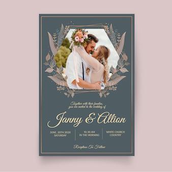 写真付き結婚式招待状テンプレート