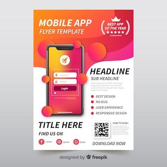 モバイルアプリのパンフレットのテンプレート