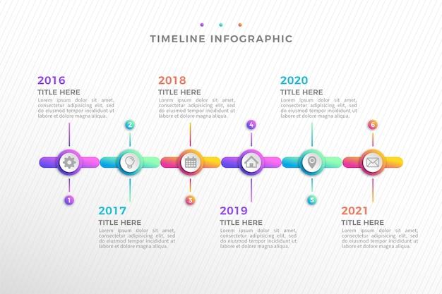 モダンなカラフルなグラデーションタイムラインインフォグラフィック
