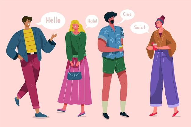 さまざまな言語を話している人々とイラストのコンセプト
