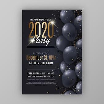 抽象的な新年パーティーフライヤーテンプレート