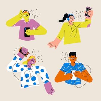 Молодые люди слушают музыку