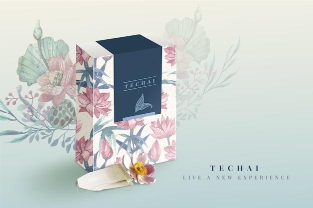 新しい体験茶広告水彩画をライブ