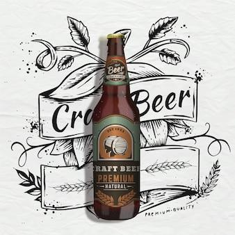 ビンテージイラストとビールの広告