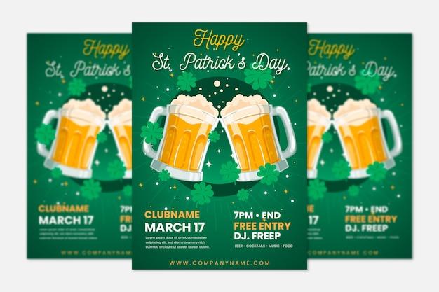 Шаблон постера на день святого патрика с пивом