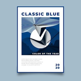 Абстрактный классический синий постер шаблон
