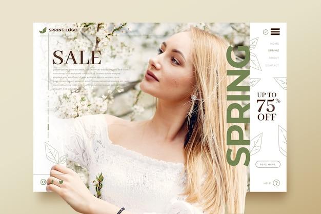 美しい春の販売コンセプト