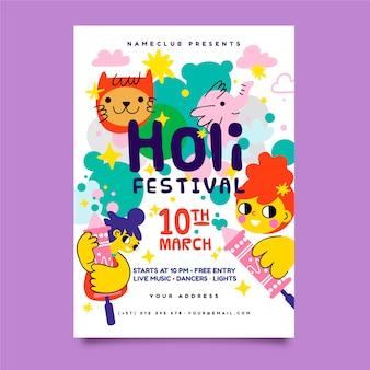 Нарисованный рукой шаблон плаката фестиваля холи