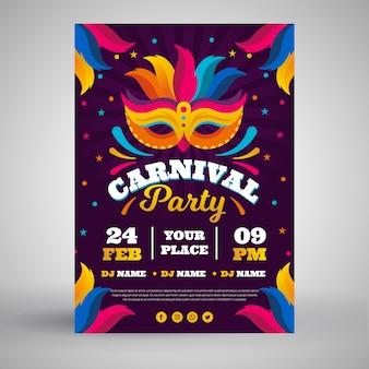 Флаер карнавальной вечеринки в плоском дизайне