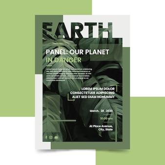 私たちの惑星は危険ポスターです